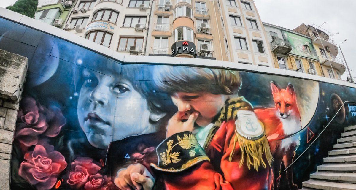 Street art in Burgas