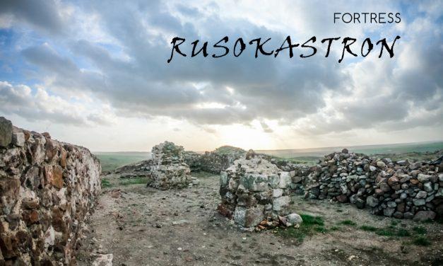 Medieval fortress Rusokastron
