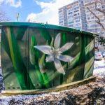 Пясъчна лилия – L·E·A·F· в Бургас