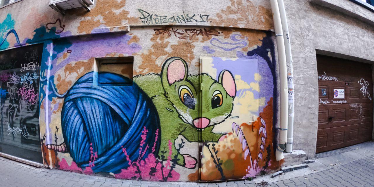 Графити в София от Pyrotechnix Crew