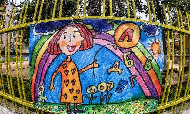 Festive exhibition of children's drawings in kindergarten Zvezditsa in Burgas