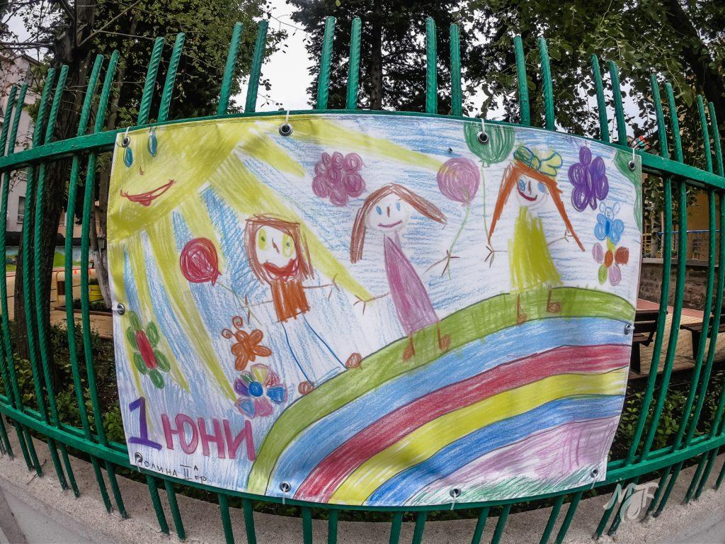 детски рисунки в ЦДГ 1 Звездица