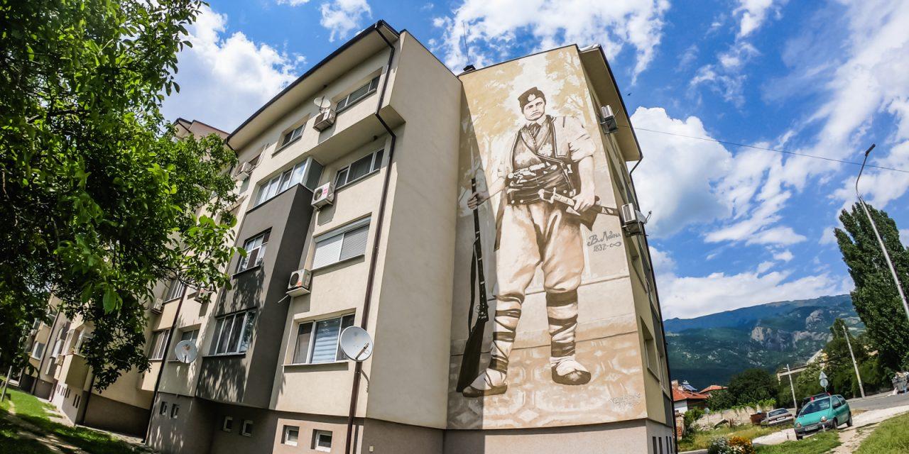 Mural of Vasil Levski in Sopot