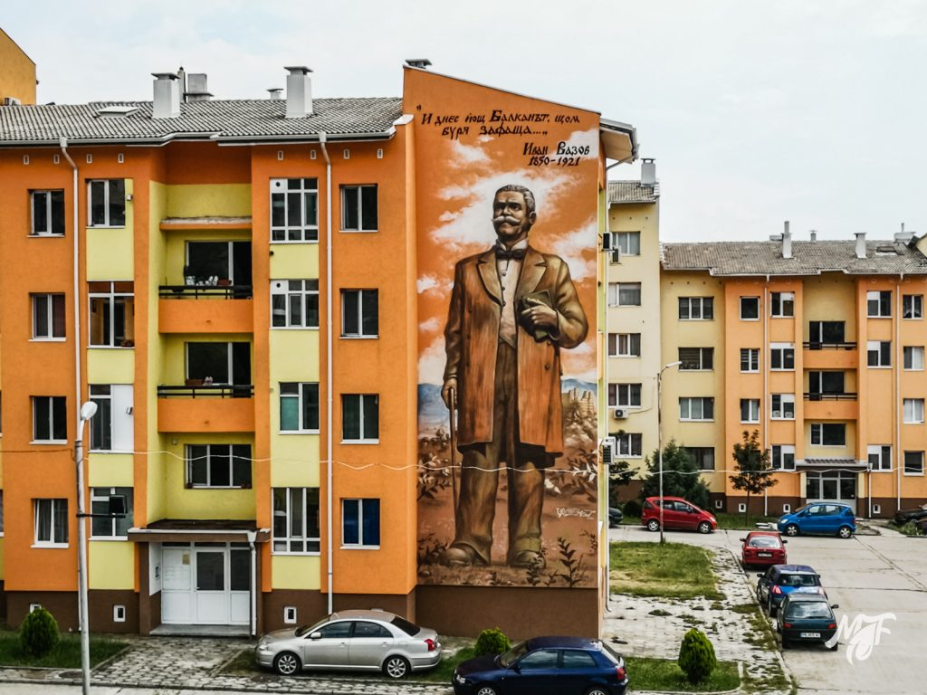 Graffiti Project Ivan Vazov in Anevo
