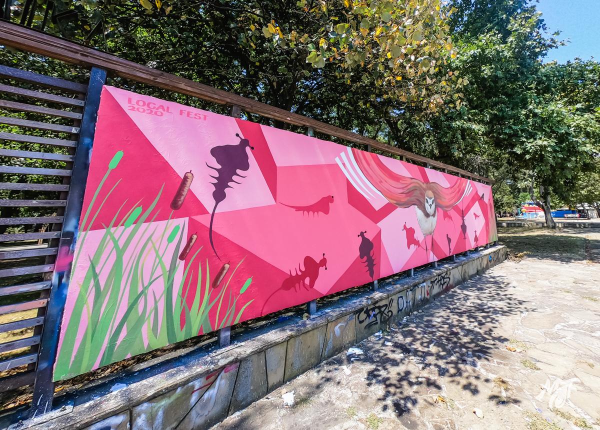 Atanasovsko lake mural
