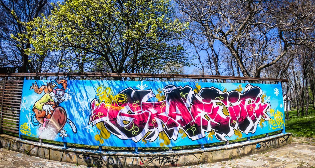 Anniversary graffiti – 10 years ME Click