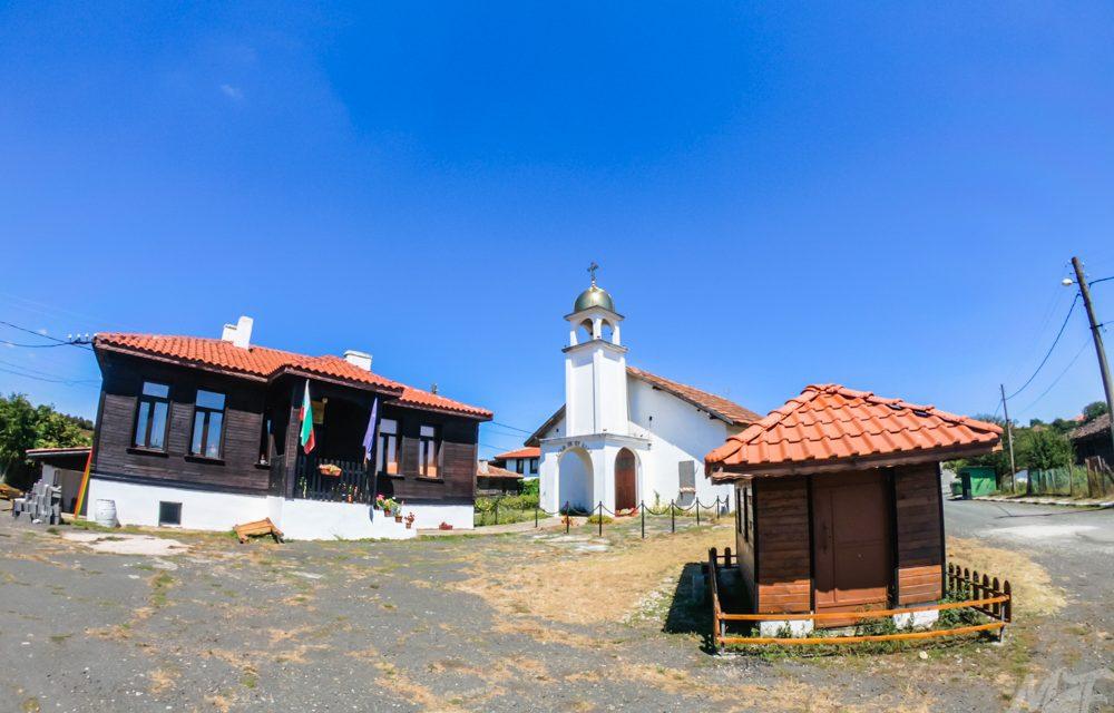 Село Стоилово