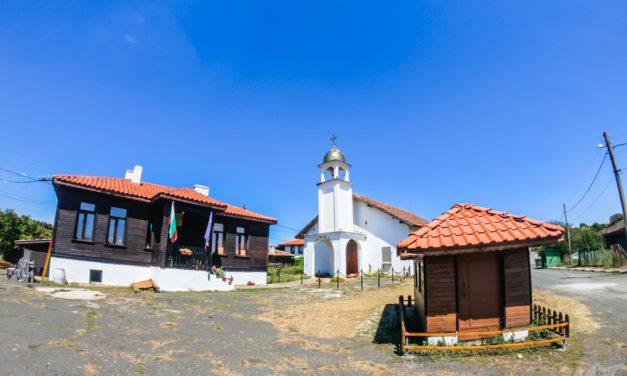 Village Stoilovo