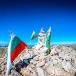 Peak Polezhan
