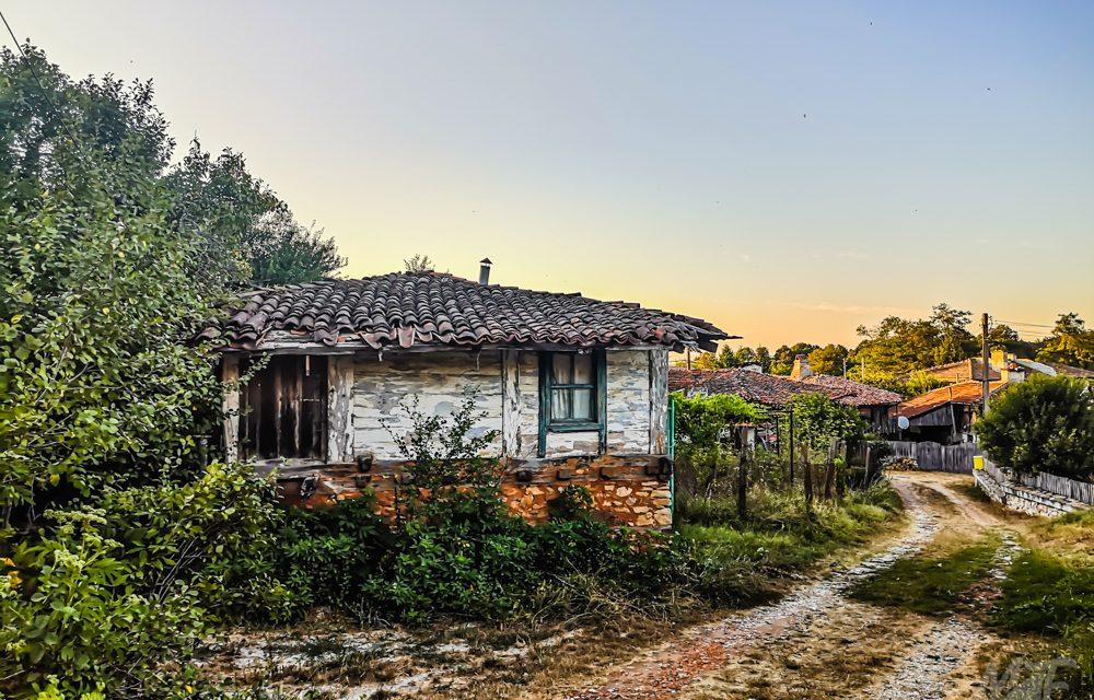 Village Brashlyan
